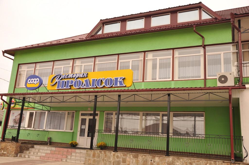 рестор  Сторожин